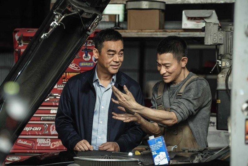 「拆彈專家2」由劉德華、劉青雲主演。圖/MyVideo提供