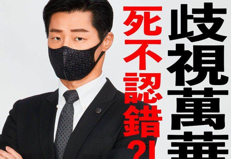 圖╱翻攝自林昶佐FB粉專