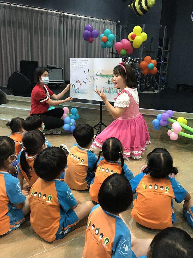 台南市環保局今年的環境教育繪本徵選比賽開始報名,獎金再加碼。圖/南市環保局提供