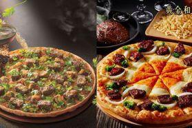 7月新品搶先看!達美樂 「黃金和牛漢堡排披薩」、必勝客「香菜皮蛋豬血糕比薩」SUBWAY限量「安格斯牛堡」