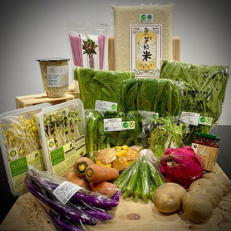 「台南菜市長」慶改版上線,消費滿額抽蘆薈蕾絲麵禮盒。記者周宗禎/翻攝