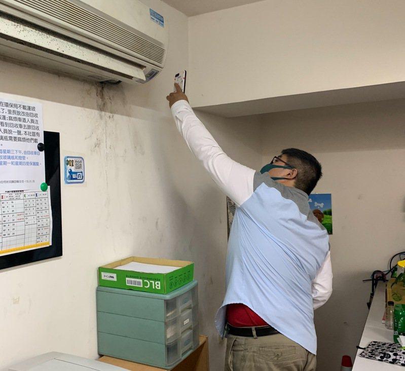 台南市環保局因應疫情,推出線上節能減碳宣導課程。圖/南市環保局提供
