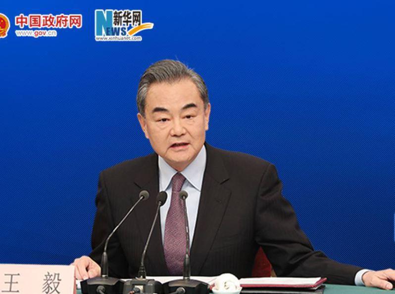 大陸外交部長王毅。新華網截圖