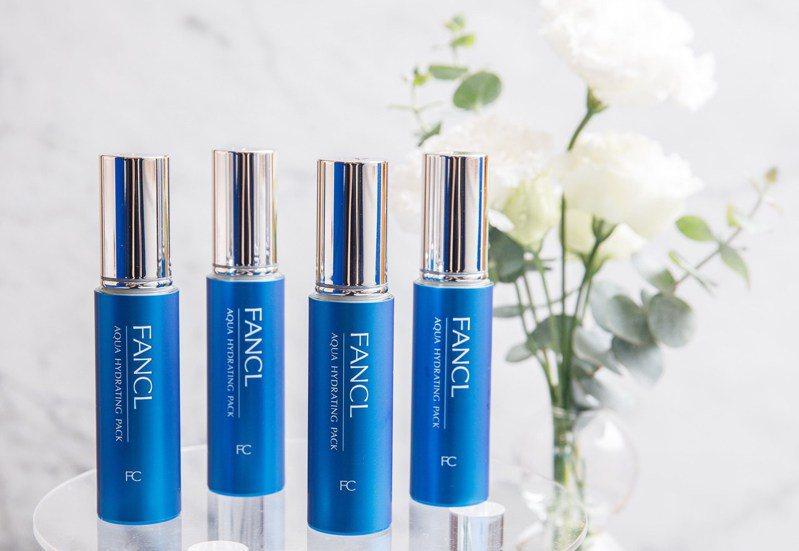 FANCL保濕修護嫩膚凝膜/30g/1,300元。圖/FANCL提供