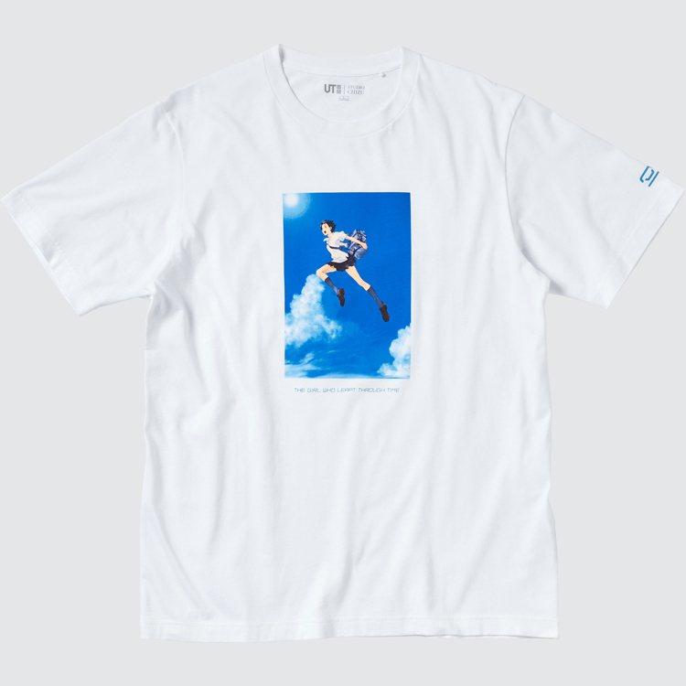 UNIQLO細田守聯名UT系列T恤590元。圖/UNIQLO提供