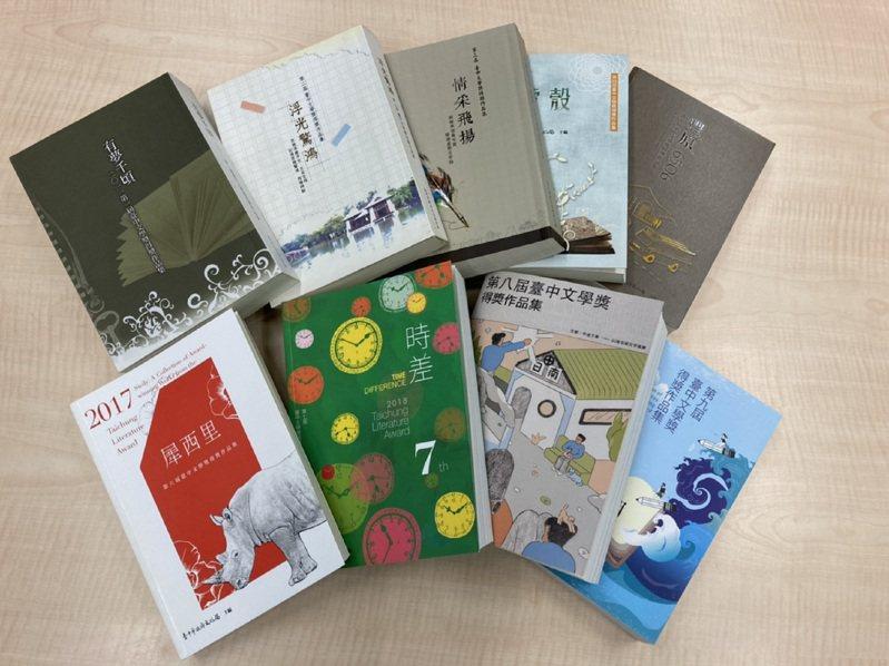 第10屆台中文學獎於7月9日至9月6日期間公開收件,今年的徵文類型包含小說、散文、新詩等8大類,創作主題不限,單一獎項最高獎金12萬元。圖/台中市文化局提供