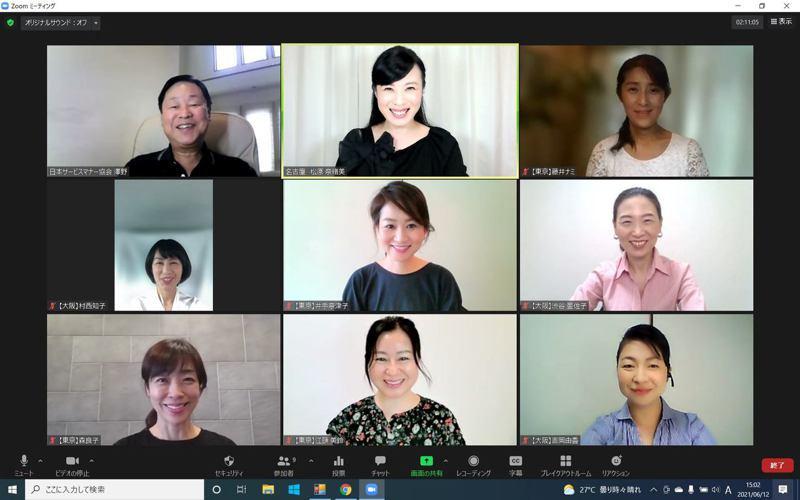根據NPO法人日本服務禮儀協會建議,視訊會議時表情要比平常豐富,點頭同意時,擺動幅度也要更大一點。圖/取自Npo法人日本サービスマナー協会臉書
