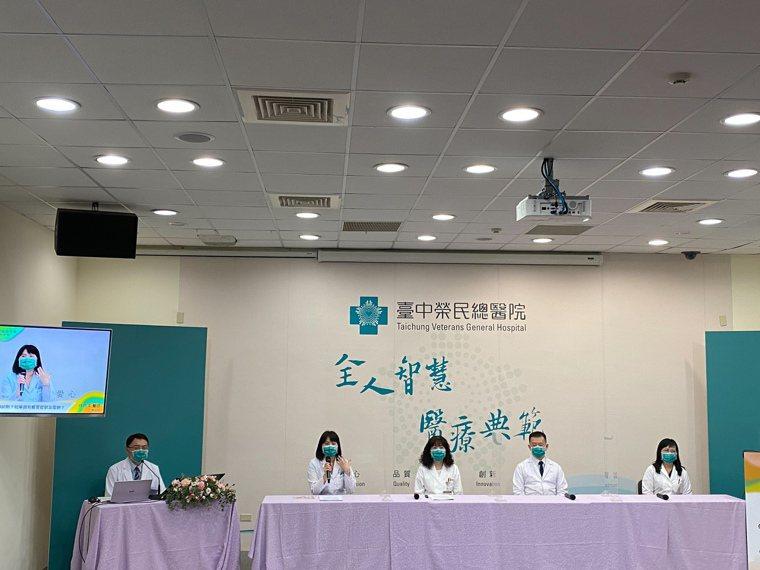 台中榮總、榮興醫學發展基金會與元氣網、聯合報健康事業部舉辦以民眾為主要對象的防疫...