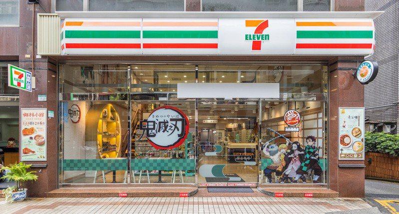 7-ELEVEN攜手風靡全球的現象級日本動漫《鬼滅之刃》打造「7-ELEVEN X 鬼滅之刃主題店」。圖/7-ELEVEN提供