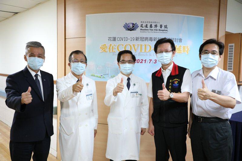 為因應疫情快速變化,花蓮慈濟醫院今天舉辦「愛在COVID-19蔓延時」新型冠狀病毒網路研討會,多達近七千人在線觀看。圖/花蓮慈濟醫院提供