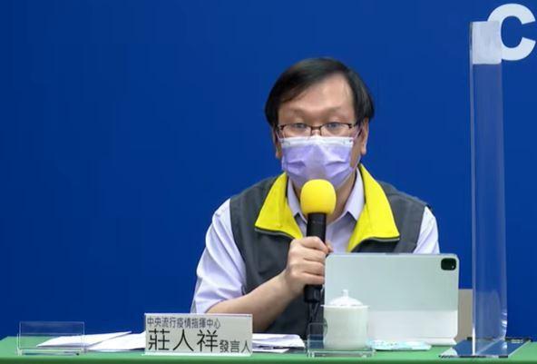 中央流行疫情指揮中心發言人莊人祥。圖/取自指揮中心記者會直播畫面