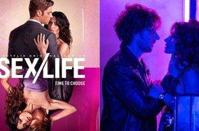 Netflix限制級影集《性/生活》爆紅!高顏值主角正面全裸上演火辣床戲,惹火畫面讓人臉紅心跳
