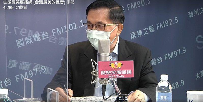 前總統陳水扁則說,若沒有當時的批康運動,他認為「歷史性首次政黨輪替,總統應該不是阿扁,很可能是康寧祥」。翻攝自微微笑廣播直播畫面