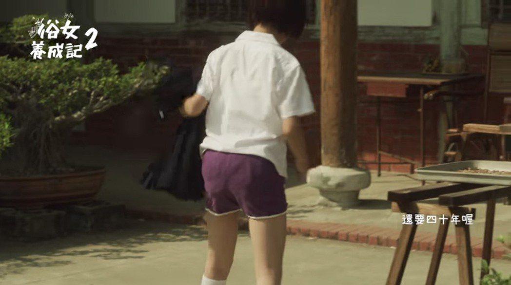 吳以涵(右)飾演的小嘉玲面臨青春期的尷尬。圖/摘自臉書