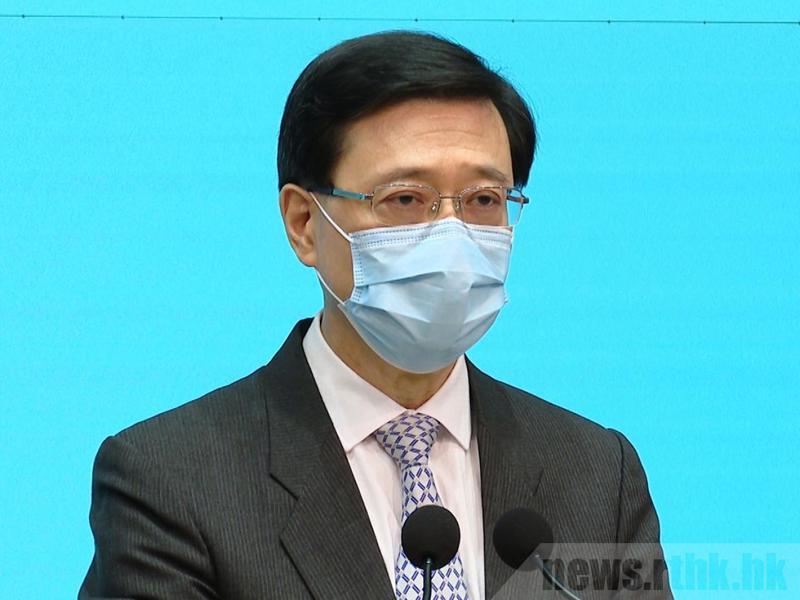 香港政務司長李家超在節目說,不滿政府施政,不可與恐怖活動混為一談。(香港電台)