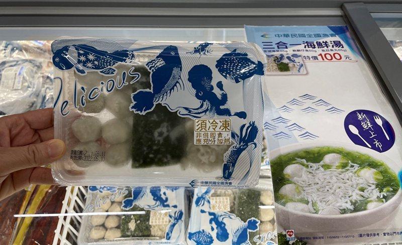 萊爾富攜手中華民國全國漁會,即日起至7月13日於門市推出冷凍食材新品「三合一海鮮湯」,內有澎湖海菜、熟魩仔魚、虱目魚丸,售價100元。圖/萊爾富提供【作者:陳立儀,日期:2021-06-09,數位典藏序號:20210609180507332】