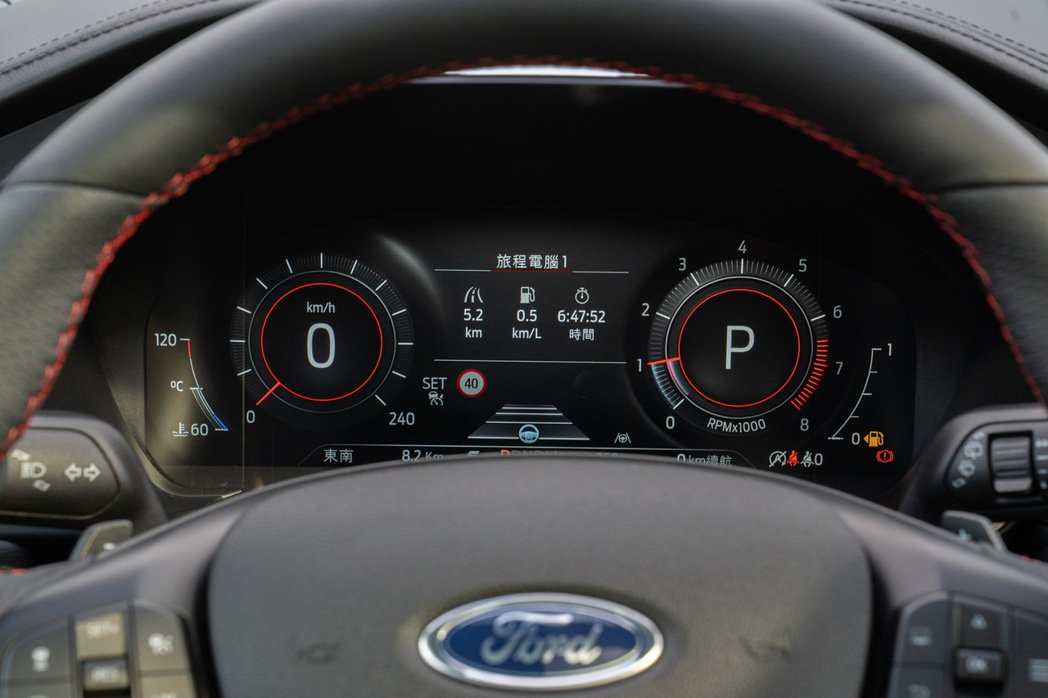 EcoBoost®180旗艦X以上車型配置12.3吋全彩LCD液晶智慧多功能儀錶...