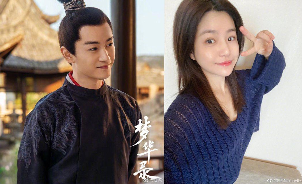 陳妍希與陳曉結婚5年。圖/擷自微博