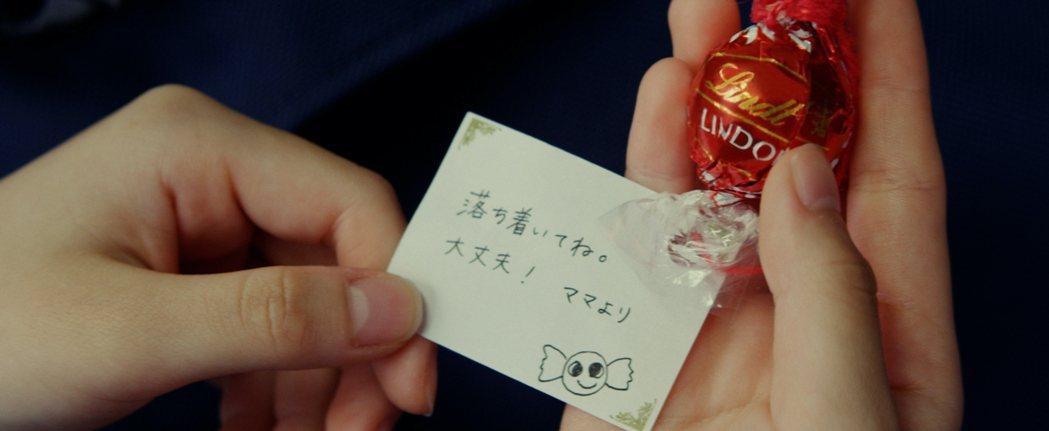 微電影《巧克力,不止於此》中,母親透過巧克力與字條支持女兒。 圖/Lindt &...
