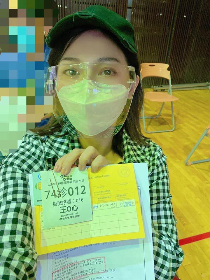 王彩樺於7/5完成第2劑AZ疫苗接種。圖/擷自臉書