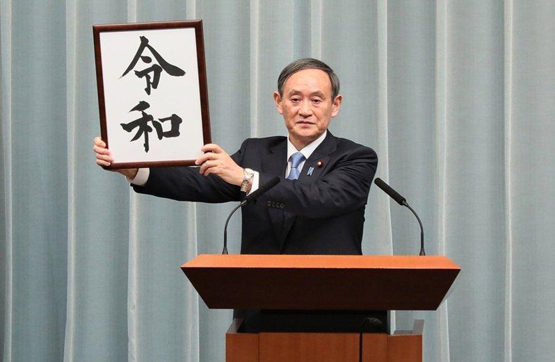 日本首相菅義偉近日因堅持舉行東奧遭各界質疑。(首相官邸ホームページ)