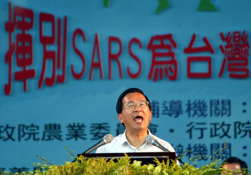 總統陳水扁參加「感恩與惜福-揮別SARS為台灣農業加油」活動時,高興的表示台灣抗煞有成從SARS疫區中除名,這一切的努力要感謝的人太多了,就感謝天吧!」。圖/聯合報系資料照片