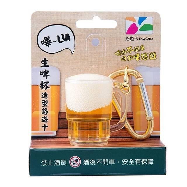 悠遊卡公司推出「生啤杯3D造型悠遊卡」,在PChome 24h購物讓悠遊付會員限時搶先預購。 圖/悠遊卡公司提供