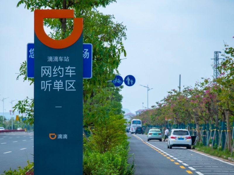 環時稱,不能讓巨頭比國家掌握更詳細數據。香港電台