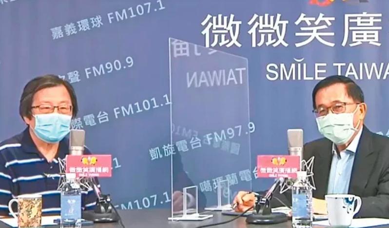 前總統陳水扁(右)昨天在廣播節目專訪台灣日本關係協會會長邱義仁(左)。圖/翻攝自微微笑廣播直播畫面