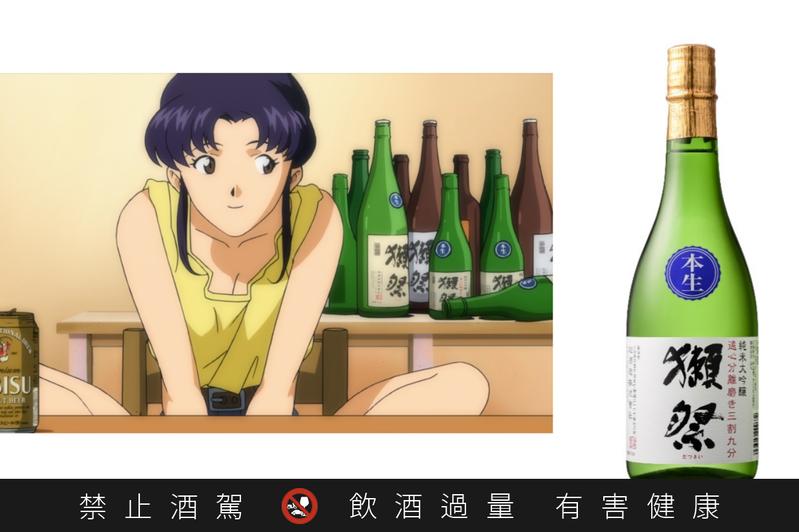 日本知名清酒「獺祭」,將風靡全球的動畫「新世紀福音戰士」中的酒款復刻上市,限量300瓶。圖/獺祭藏元旭酒造提供。  ※ 提醒您:禁止酒駕 飲酒過量有礙健康