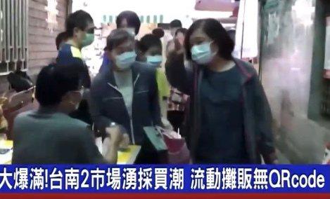 外傳台南黃昏市場實名制形同虛設,業者喊冤,指這個違規畫面是遭移花接木。圖/攤販提供
