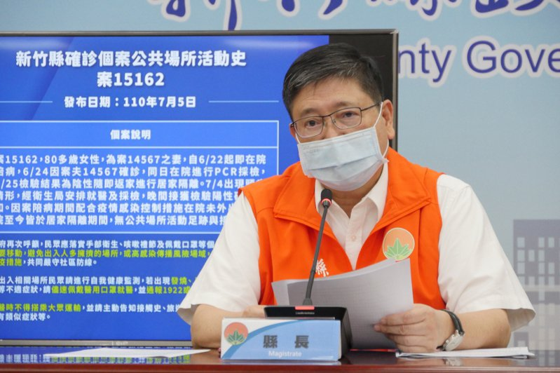 新竹縣長楊文科表示,原定7月8日到貨的6300劑莫德納疫苗,提前至今天到貨,並增加撥配8400劑。圖/新竹縣政府提供