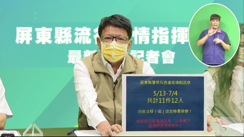 屏東縣長潘孟安表示,枋山鄉雖群聚感染Delta,但已完成擴大篩檢及清消作業,社區威脅已經降低。圖/取自潘孟安臉書直播