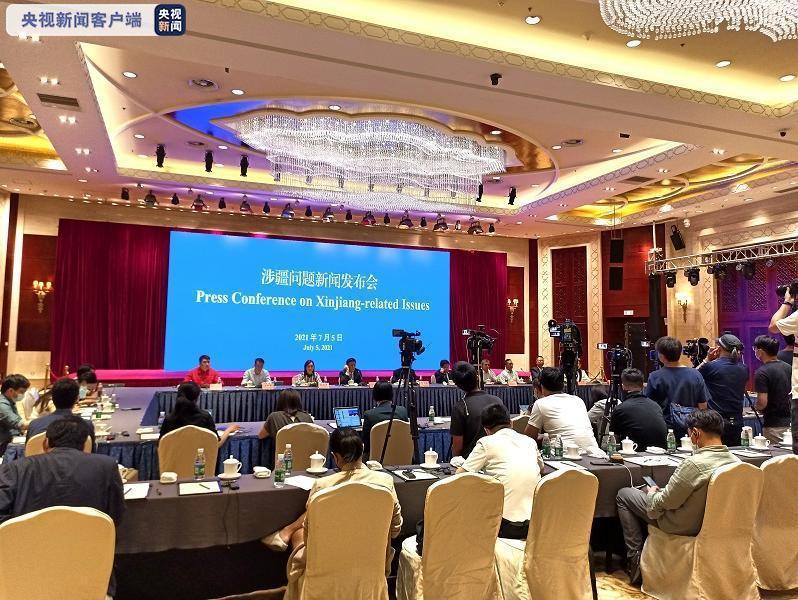 新疆維吾爾自治區7月5日在北京舉行第十二場涉疆問題記者會。央視新聞