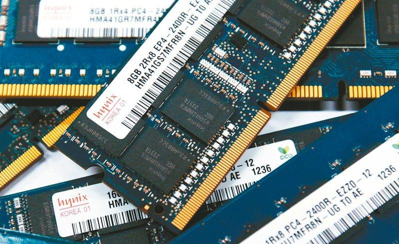 三星、SK海力士及美光三大記憶體廠,上季DRAM(動態隨機存取記憶體)庫存已降至十季來低點,全球DRAM龍頭三星仍主導本季合約價持續漲價。圖/聯合報系資料照片