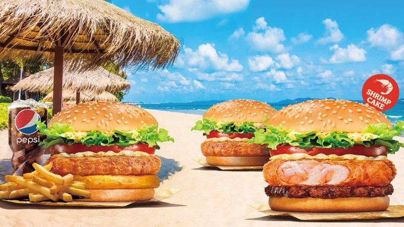漢堡王推出Q彈海老牛肉堡、Q彈海老脆雞堡、Q彈海老堡等3款蝦餅系漢堡,售價99~119元。圖/漢堡王提供