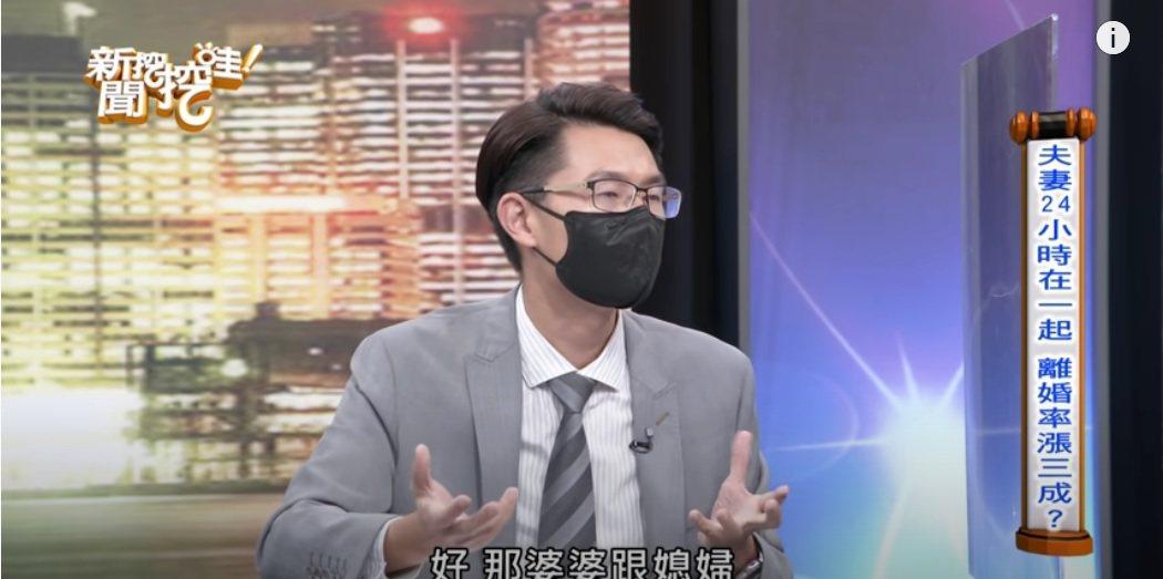 律師劉韋廷分享疫情期間離婚案例激增。圖/摘自YouTube