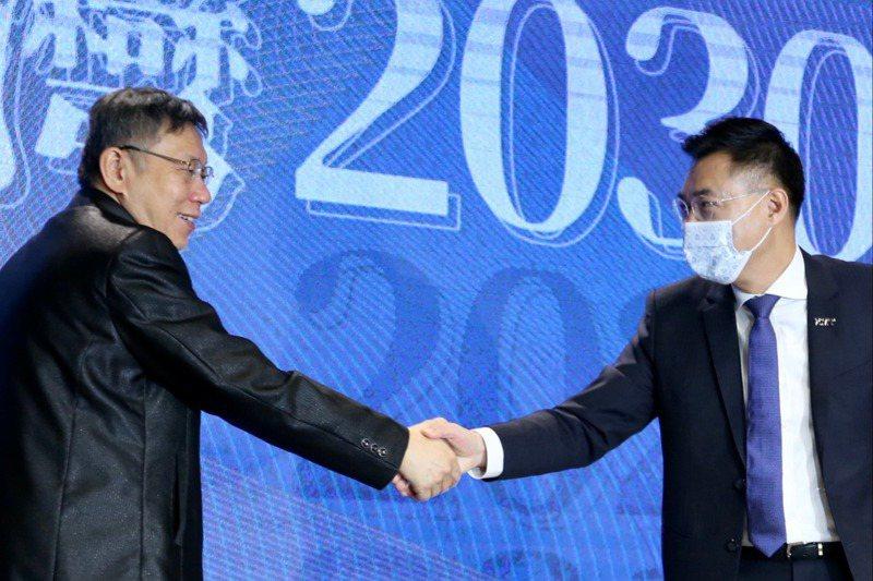 國民黨聲望走低,民眾黨則展現取而代之的氣勢。柯文哲(左)2月底參加國民黨願景台灣2030論壇,與江啟臣握手。圖/聯合報系資料照片