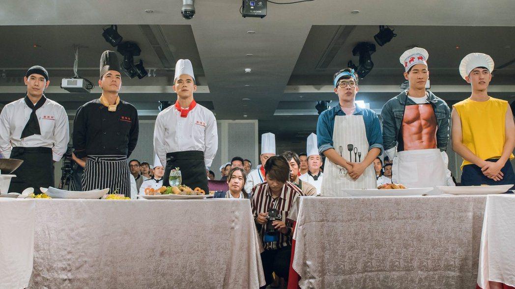 「美味滿閣」戲中的廚藝比賽。圖/中視提供