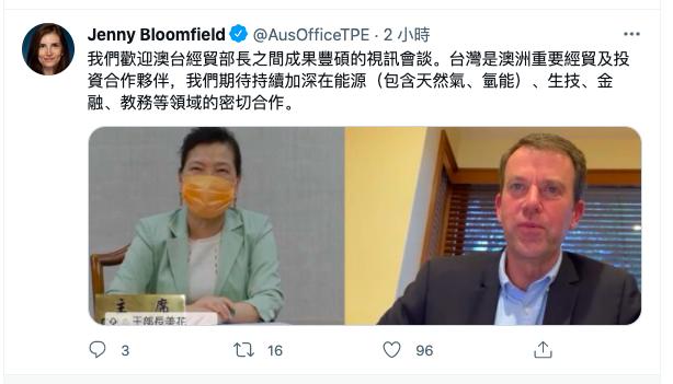 澳洲駐台代表露珍怡(Jenny Bloomfield)5日在她的官方推特帳號上推文表示,台灣經濟部長王美花與澳洲貿易部長特漢已透過視訊會談,並獲致豐碩的成果。   擷自露珍怡推特官網