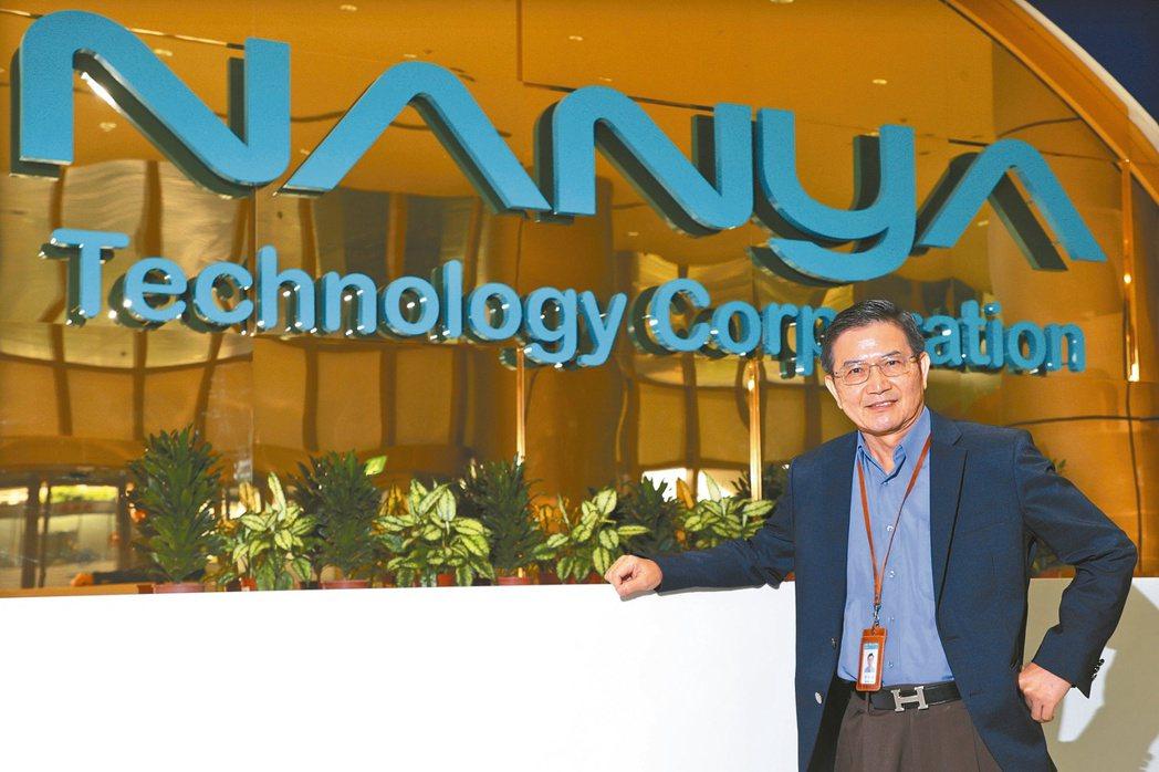 記憶體大廠南亞科技今(3)日公佈今年7月自結合併營收為79.50億元,較上月增加...
