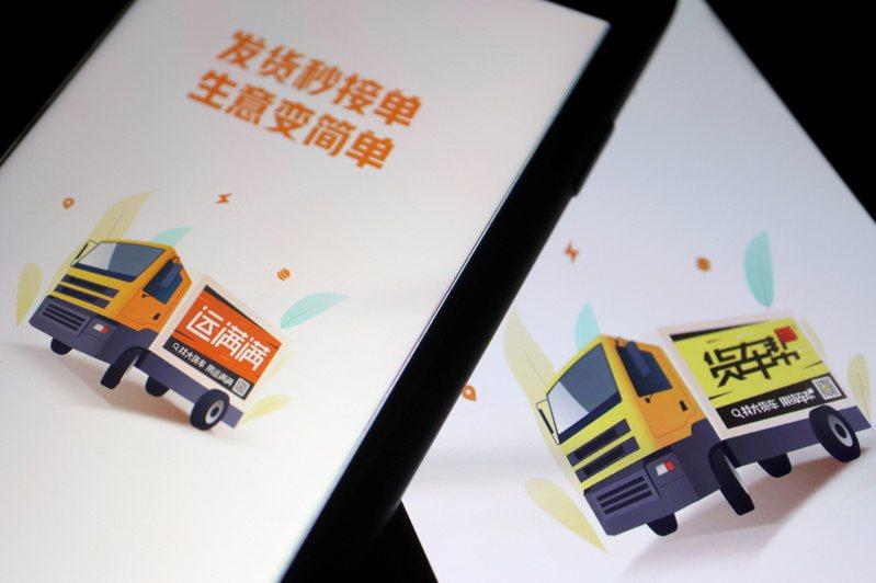 大陸國家網信辦五日宣布對「運滿滿」、「貨車幫」實施網絡安全審查。(路透)
