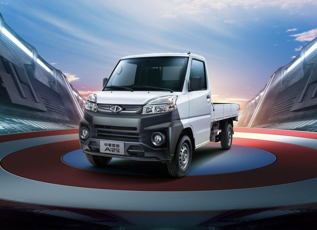 中華菱利率先導入ADAS智能安全輔助系統,安全再升級。 圖/中華汽車提供