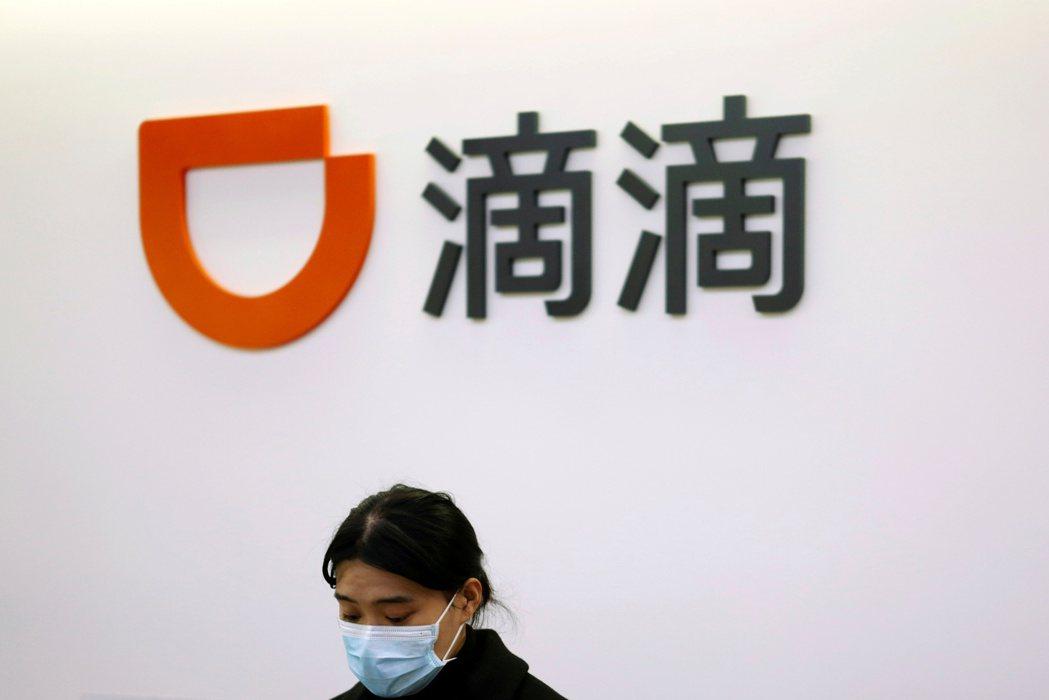 中國網路叫車服務平台「滴滴出行」,6月29日在美國紐約證交所成功上市,豈料7月4日慘遭中國網信辦通知從應用程式商店下架,前後不到一週。 圖/路透社