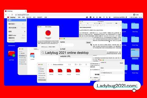 專注於討論女性視覺設計師處境議題的「Ladybug」,推出全新網站企畫「2021...