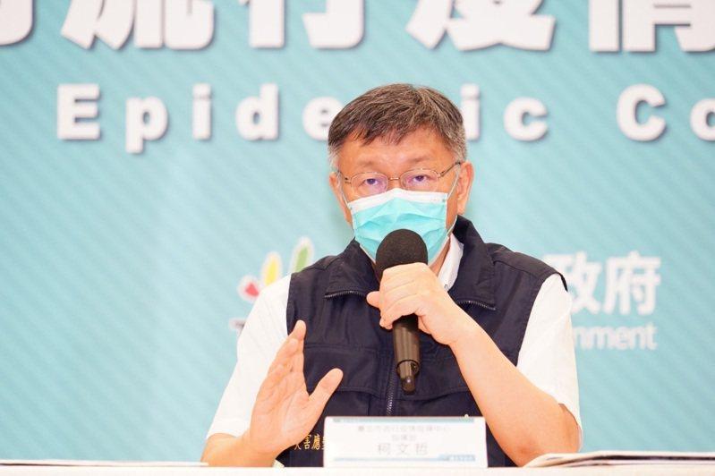 柯文哲說,台北市就有一個案例,全家13人都確診,一個人在外感染,回家感染12人,所以現在大家都宅在家,還是要將家戶感染視為重要的事情,台北市家戶感染還是相當多。圖/台北市府提供