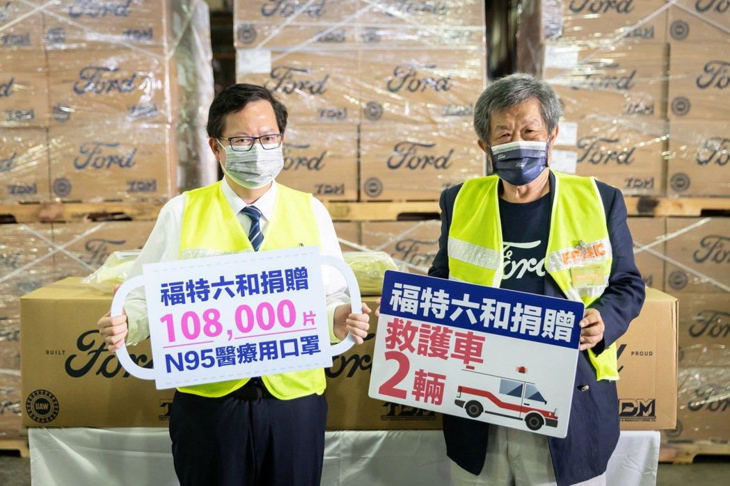 福特六和汽車董事長許智樂(右) 代表捐贈防疫物資給桃園市長鄭文燦,在地深耕的企業...
