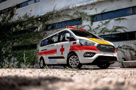 Ford Can Help! 福特六和捐贈桃市府負壓式床艙救護車