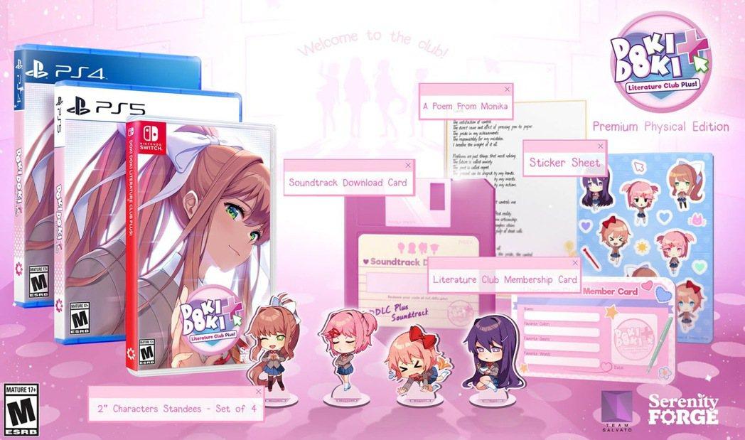 除了 PC 版外,家用主機也玩得到囉,實體包還有許多可愛小贈品。
