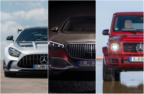 全新戰略!賓士打算將AMG、Maybach和G-Class整合為新的業務集團